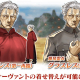FGO PROJECT、『Fate/Grand Order』で「★5(SSR)李書文(アサシン)」の霊衣開放権2種類を追加!