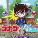 セガゲームス、『ぷよぷよ!!クエスト』で開催予定の「名探偵コナン」コラボの描き下ろしキャラクターイラストを公開