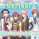 サンソフト、新作『Op8♪』の事前登録者数が30万人突破! 「ダイヤ」1700個のプレゼントが確定!