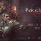 Giant Network、『パスカルズ・ウェイジャー』PC版を3月12日発売! 4Kやウルトラワイドの解像度サポート、フレームレート「上限なし」設定も