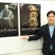 【インタビュー】Netmarbleの『アイアン・スローン』が日本に特化したコンテンツの強化とローカライズを実施…その狙いを開発会社4PLAT代表に訊く