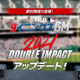 COM2US、野球マネジメントゲーム『MLB:9イニングスGM』のメジャーリーグの新シーズン開幕に向けた大型アップデートの事前登録を開始