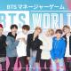 Netmarble、『BTS WORLD』のOST・アルバム「BTS WORLD OST」を6月28日18時に全世界同時に発売!!