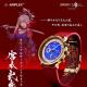 アニプレックス、『Fate/Grand Order』×SEIKOコラボウォッチの2ndシリーズ第一弾「セイバー/宮本武蔵」を発売決定 本日より予約受付を開始