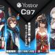 Yostar、「コミックマーケット 97」特設サイトを更新!『アズールレーン』『アークナイツ』関連の一部販売予定商品の詳細を公開