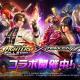 ネットマーブル、『THE KING OF FIGHTERS ALLSTAR』で『鉄拳7』とのコラボ開始!! ガチャでは「風間 仁」と 「リン・シャオユウ」が登場