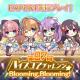 ポニーキャニオンとhotarubi、『Re:ステージ!プリズムステップ』で「第87回ハイスコアチャレンジ」を開催! 課題曲は「Blooming,Blooming!」