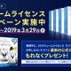 セルシス、「CLIP STUDIO PAINT EX」のボリュームライセンスキャンペーンを開始!