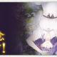 Cygames、『Shadowverse』で「Fate/stay night[HF]」公開を記念して特別ログインボーナスを1月11日より実施!