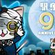 モバイルファクトリー、『駅奪取シリーズ』で9周年記念CPを開催! 「モリアーティニャッシュ」が登場する限定ガチャを実施