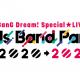 ブシロード、6月5・6日開催予定だった「BanG Dream! Special☆LIVE Girls Band Party! 2020→2021」を延期