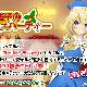 BBB、『アイドル事変』に奈良県代表「飯塚桜子(CV:久保ユリカ)」の新キャラクターが登場 クリスマスイベントも開催