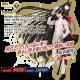 FGO PROJECT、『Fate/Grand Order』で6月13日開催のイベント「ぐだぐだ帝都聖杯奇譚」詳細が公開 ミッションをクリアして「★4 坂本龍馬」を手に入れよう