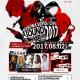 アトラス、『ペルソナ』シリーズの音楽イベント「PERSONA SUPER LIVE P-SOUND BOMB !!!!2017~港の犯行を目撃せよ!~」の情報を公開