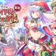 DMM GAMES、『あいりすミスティリア!』で復刻クリスマスイベント「白銀のアイドルプロジェクト」を開催! イベント連動召喚も同時開催中