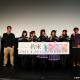 ブシロード、劇場版「BanG Dream! Episode of Roselia I : 約束」の舞台挨拶ツアーを開催!