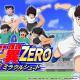 GMO、『キャプテン翼ZERO』のPCブラウザ版を「ハンゲーム」で提供開始!