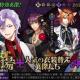 DMM GAMES、『一血卍傑-ONLINE-』で祭事「夜会絢爛~アゲアゲおもてなし大作戦!~」の新要素追加