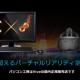 Core i x GTX 1060 x HTCVive のお得なセットモデルがパソコン工房から登場 18万9780円(税別)から