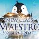 ネクソン、『V4』で新クラス「マエストロ」実装! 記念4大イベント&CP開催…経験値最大1500%UPや豪華アイテムゲットのチャンス