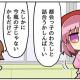 i-tron、カヅホ先生に「BATON=RELAY たぶん公式コミック ボイスサバイバル~声優24時~」の第4話「掟」を公開!