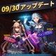 PATI Games、『ドラゴンシューター』が9月30日に新規英雄追加のアップデートを実施
