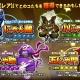 OnNet、猫と旅立つ冒険パズルゲーム『コンボキャット』で期間限定のイベントステージ「武士の乱(レア)」を開始