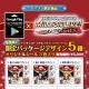 ローソン、『アイドルマスターミリオンライブ! シアターデイズ』限定パッケージのGoogle Playカードを発売中! オリジナルシール3枚入り