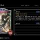 Cygames、『Shadowverse』クラス「ドラゴン」の新レジェンドレアカード「リントヴルム」を公開
