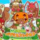 セガ、『ぷよぷよ!!クエスト』で「ぷよクエ パプリスコンテスト」を開催 プレイヤーの考えたパプリスがゲームに登場するかも!?