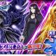 バンナム、『聖闘士星矢 ゾディアック ブレイブ』で「ゾディアックフェスPart3」を開催!「ハーデス(RCE)」「パンドラ」「サガ(ACE)」登場