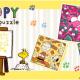 テレビ東京コミュニケーションズとオフィスムーブ、新感覚パズルゲーム「スヌーピー塗り絵パズル」を配信開始