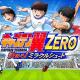 GMOインターネット、『キャプテン翼ZERO』で100万DL記念ログボを8日より開催! 松山&中西ピックアップガチャを開始