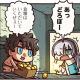 FGO PROJECT、WEBマンガ「ますますマンガで分かる!Fate/Grand Order」の第171話「奴の目的」を公開
