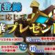 IGG、19年1月配信予定のスマホ向けハイグラフィック戦略MMORPG『モバイル・ロワイヤル』の事前登録を開始!