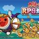 バンダイナムコゲームス、『太鼓の達人 RPG だドン!』で「すいちゅうメガネどんちゃん」プレゼントキャンペーンを開始 「西遊記」シリーズイベントも開催中