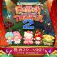 シフォン、『サンリオキャラクターズ ファンタジーシアター2(仮)』の開発を決定! 2017年春に事前登録を開始予定