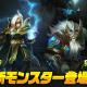 GAMEVIL COM2US Japan、『サマナーズウォー: Sky Arena』に新モンスター「雷帝」「狂戦士」登場! 30日に公式生放送を実施
