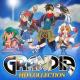 ガンホー、Switch『グランディア HDコレクション』を本日発売…『グランディア』と『グランディアII』を収録・リマスター