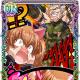 KONAMI、『クイズマジックアカデミー ロストファンタリウム』で配信開始100日達成を記念して「SSR確定ガチャチケット」などをプレゼント!