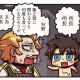 FGO PROJECT、超人気WEBマンガ「ますますマンガで分かる!Fate/Grand Order」の第78話「とっておきのごちそう」を公開