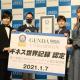 セガ新宿歌舞伎町、「単一会場におけるクレーンゲーム機の最多数」でギネス世界記録に認定