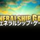西濃運輸とスマートアイデア、本格ビジネスノベルゲーム第2弾「ジェネラルシップ・ゲーム」を公開