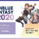Cygames、『グランブルーファンタジー』が「グラブルフェス2020」の公式サイトをオープン! 「グラブルナイトパーティー」視聴チケットの販売を開始