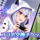 スクエニ、『プロジェクト東京ドールズ』でバーチャルYouTube「アズマ リム」とのコラボレーションを開始!