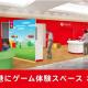 任天堂、成田空港にゲーム体験スペース「Nintendo Check In」を6月29日にオープン 6月29日と6月30日はマリオとの写真撮影会も