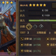 "WeGames Japan、『大三国志』で第2・第3シーズンのガチャ""「 EX乱世英雄 」召募 "" へ新武将を追加するアップデート実施!"