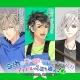 ニノヤ、アイドルユニット「S+h」と「Frep」のユニットシャッフルドラマCD第3弾を販売 増田俊樹、岡本信彦、代永翼が出演