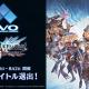 Cygames、格闘ゲーム大会「EVO 2020」のメインタイトルにPS4向け対戦アクションRPG『グランブルーファンタジー ヴァーサス』が採用