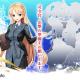 Donuts、新作『超ド級!美少女RPG(仮)』のティザーサイトを公開中! 美少女系ミリタリー雑誌「MC☆あくしず」とタッグ 20名以上の人気声優を起用予定